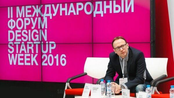 Дизайнеры Швабе стали лауреатами молодежного форума дизайна