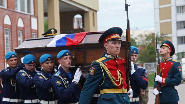 Прощание с погибшим в Сирии военным Антоном Ерыгиным