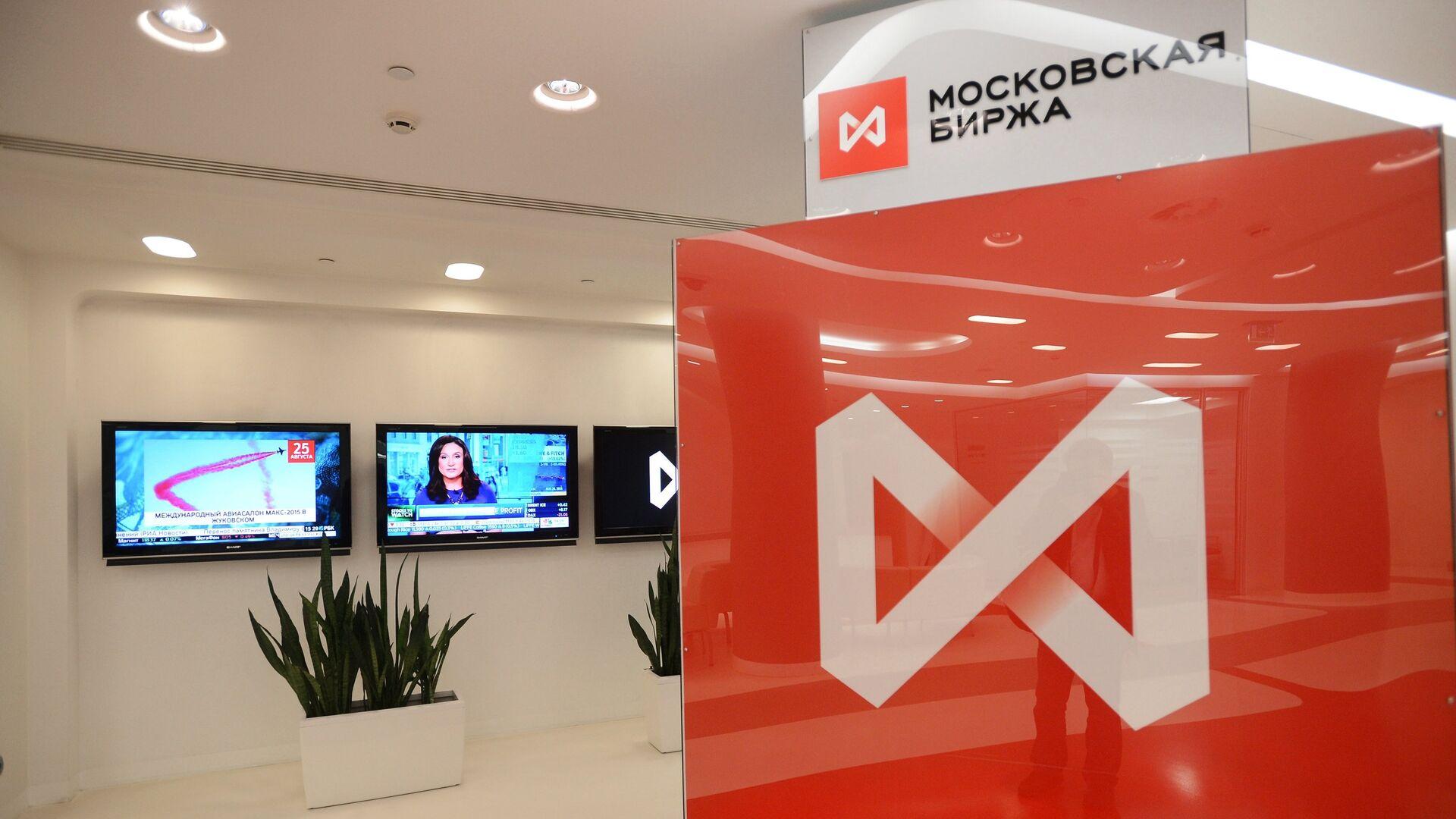 В офисе группы Московская Биржа ММВБ-РТС  - РИА Новости, 1920, 07.05.2021