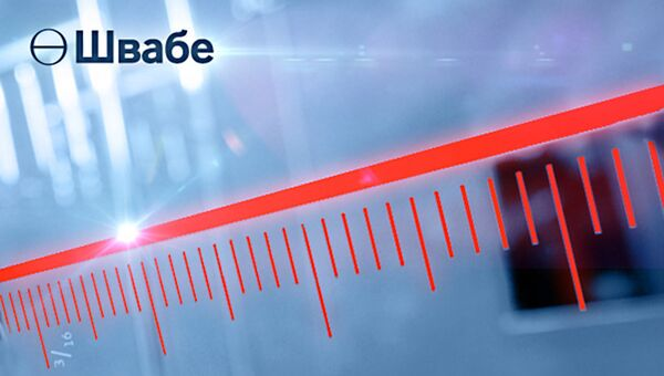 Швабе запатентовал лазер с быстродействующим затвором