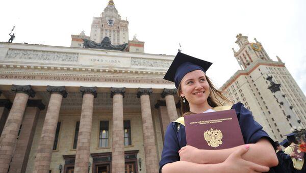 Выпускница университета. Архивное фото