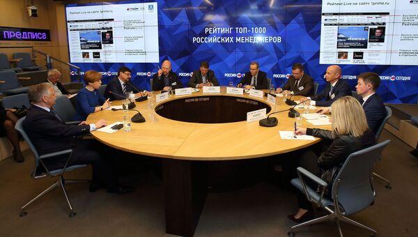 Агентство экономических новостей ПРАЙМ запускает проект Рейтинг.Live