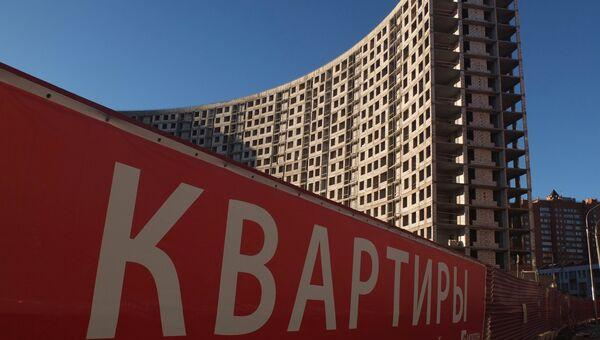 Новостройка в городе Мытищи. Архивное фото