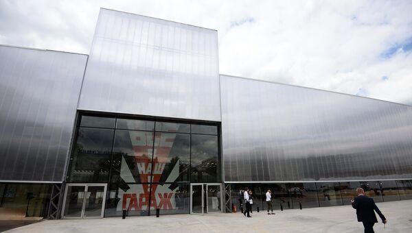 Музей современного искусства Гараж. Архивное фото