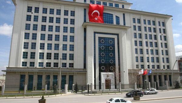 Штаб-квартира правящей Партии справедливости и развития в Анкаре, Турция. Архивное фото