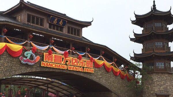 Развлекательный комплекс Wanda City в административном центре провинции Цзянси, городе Наньчан