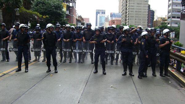 Полиция Венесуэлы. Архивное фото