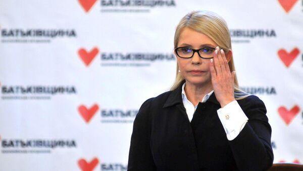 Лидер всеукраинского объединения Батькивщина Юлия Тимошенко во время пресс-конференции во Львове. Архивное фото