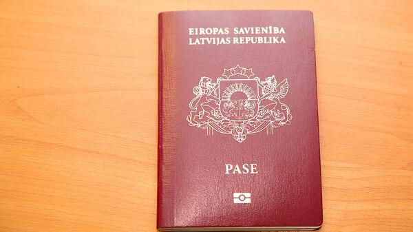 Гражданский паспорт Латвийской Республики. Архивное фото