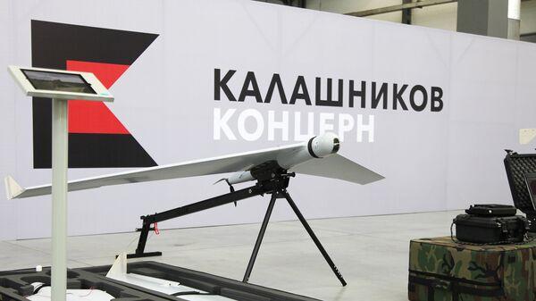 Беспилотный летательный аппарат Zala