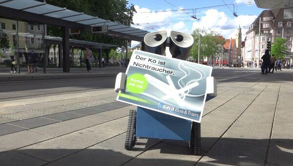 Робот против курения, или Как в Германии борются с вредной привычкой