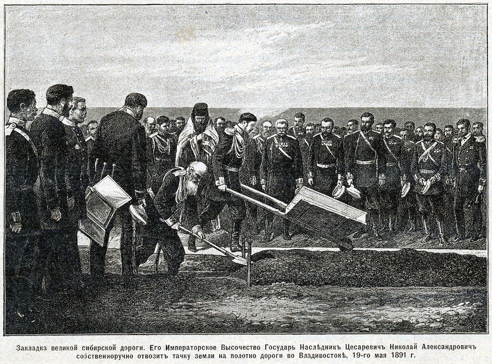 Император Николай II везет тачку с землей к месту начала строительства Транссибирской магистрали. 19 мая 1891 года  - РИА Новости, 1920, 29.07.2021