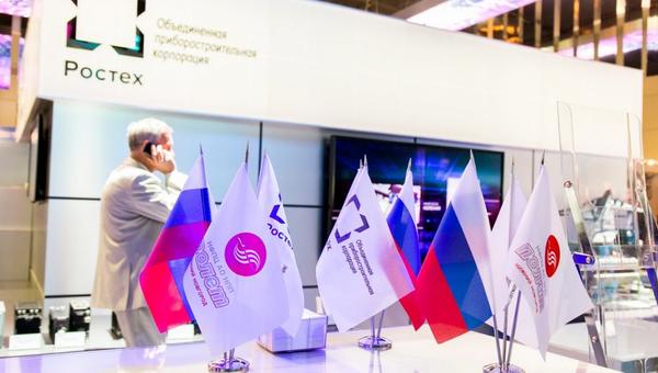 Стенд ОПК на Международном авиакосмическом салоне. Архивное фото