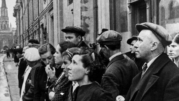 Жители столицы 22 июня 1941 года во время объявления по радио правительственного сообщения о вероломном нападении фашистской Германии на Советский Союз