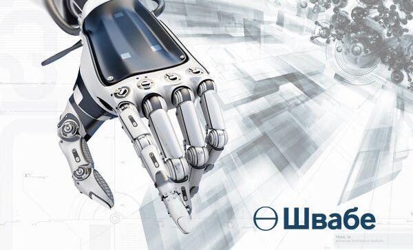 Швабе познакомит с разработками в сфере бионических технологий