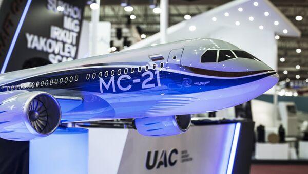 Модель самолета МС-21. Архивное фото