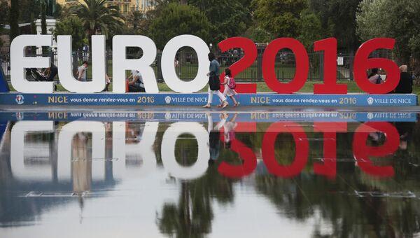Подготовка к чемпионату Европы по футболу в Ницце