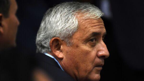 Экс-президент Гватемалы Отто Перес Молина. Архивное фото