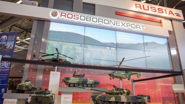 Стенд ОАО Рособоронэкспорт на международной выставке вооружений EUROSATORY