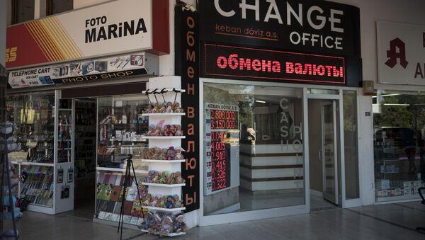 Пункт обмена валюты в Кемере в Турции
