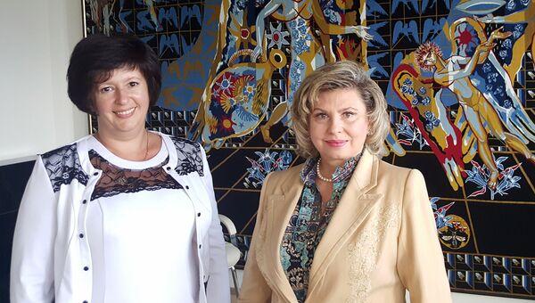 Татьяна Москалькова и Валерия Лутковская. Архивное фото