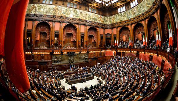 Заседание Палаты депутатов итальянского парламента в Риме. Архивное фото
