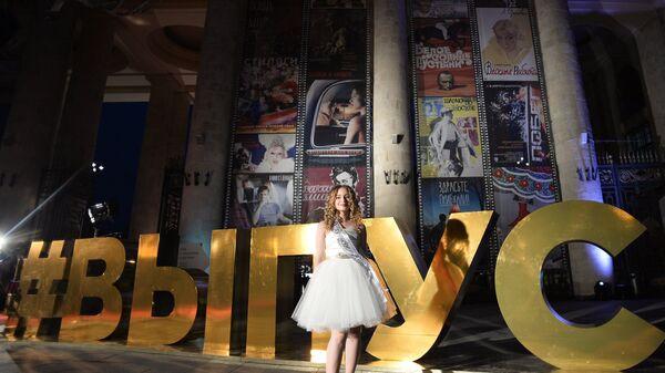 Выпускница одной из московских школ во время празднования Последнего звонка в Центральном парке культуры и отдыха имени Горького