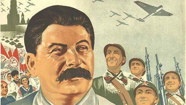 Типичный плакат периода культа личности Сталина