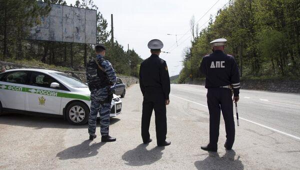 Сотрудники крымского управления Федеральной службы судебных приставов. Архивное фото