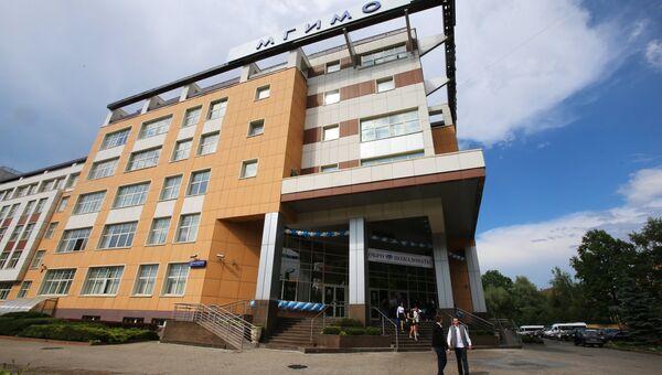 Филиал МГИМО в Одинцово. Архивное фото