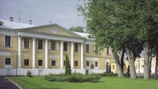Международный Центр-Музей имени Н.К. Рериха в Москве. Архивное фото