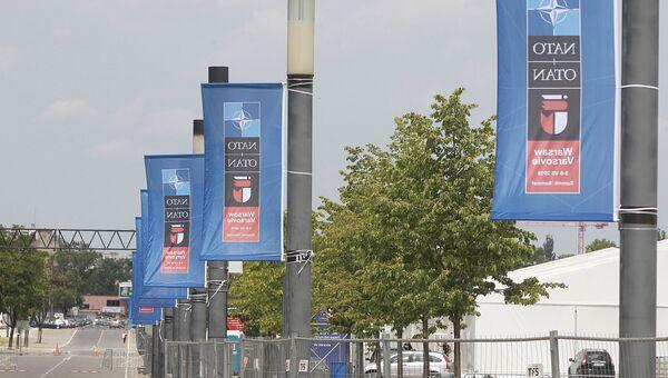 Подготовка к саммиту НАТО в Варшаве. 29 июня 2016