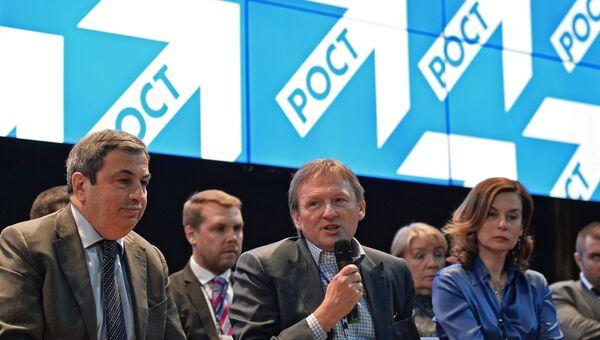 Председатель партии Правое дело, уполномоченный при президенте РФ по защите прав предпринимателей Борис Титов. Архивное фото