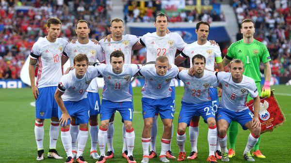 Игроки сборной России перед матчем Евро-2016. Архивное фото