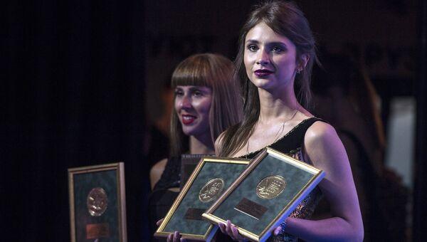 Национальная Ежегодная премия Медиа-Менеджер России
