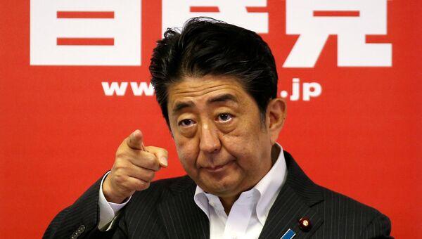 Премьер-министр и лидер правящей партии Японии Синдзо Абэ. Архивное фото