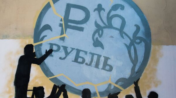 Граффити в поддержку рубля на стене дома № 42 по улице Боровой в Санкт-Петербурге. Архивное фото
