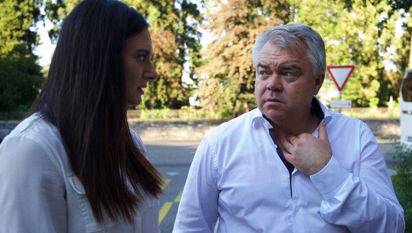 Брифинг Елены Исинбаевой и Михаила Бутова после завершения заседания Спортивного арбитражного суда в Женеве