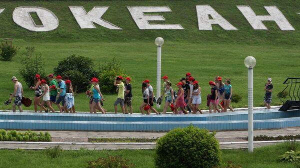 Дети во Всероссийском детском центре Океан во Владивостоке. Архивное фото