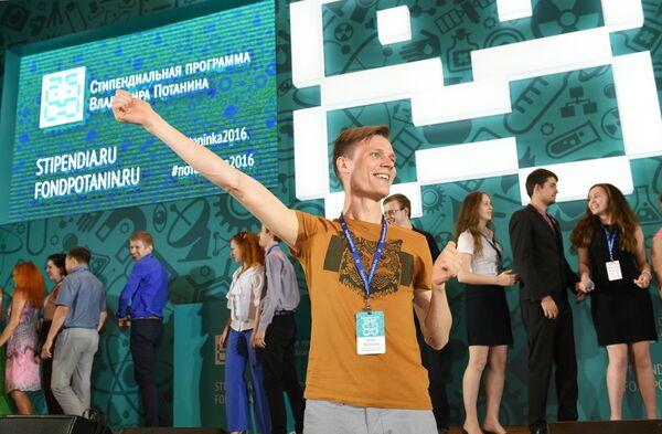 Антон Черепанов из Московского государственного педагогического университета планирует развивать музыкальное волонтерство.