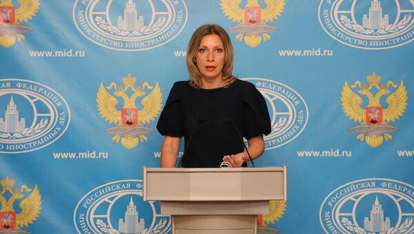 Брифинг официального представителя МИД России М. Захаровой. 21 июля 2016