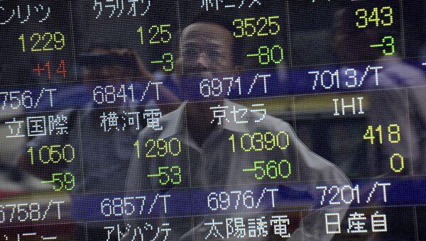 Табло фондовой биржи. Архивное фото