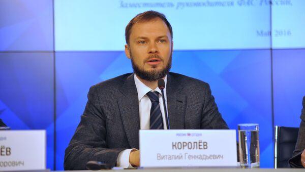 Заместитель руководителя ФАС Виталий Королев. Архивное фото