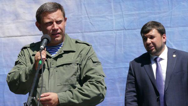 Глава ДНР Александр Захарченко и Денис Пушилин. Архивное фото