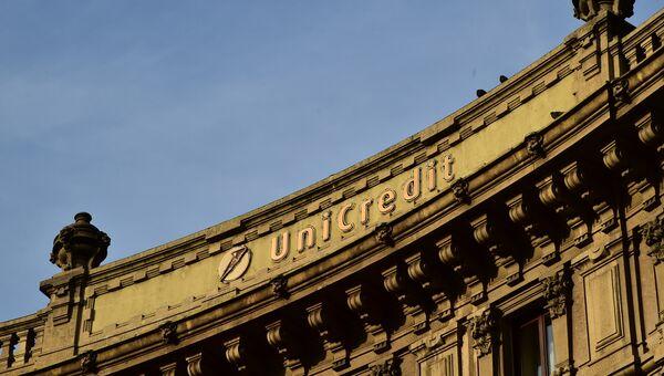 Фасад здания UniCredit банка в Милане, Италия. Архивное фото