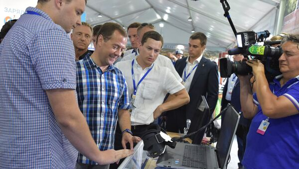 Рабочая поездка премьер-министра РФ Д. Медведева во Владимирскую область