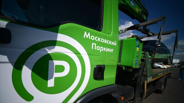 Эвакуатор администрации Московского парковочного пространства