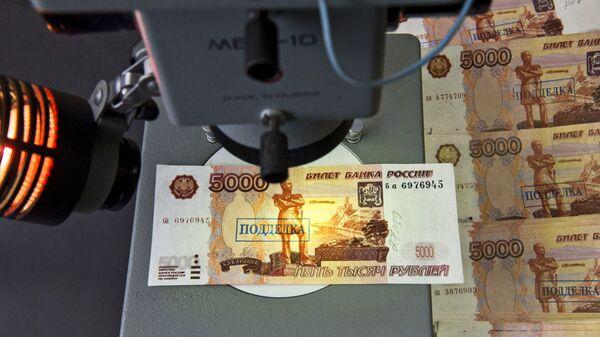 Мобильное приложение Банка России теперь может определять поддельные купюры