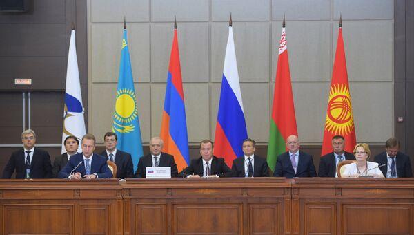 Заседание ЕврАзЭС. Архивное фото