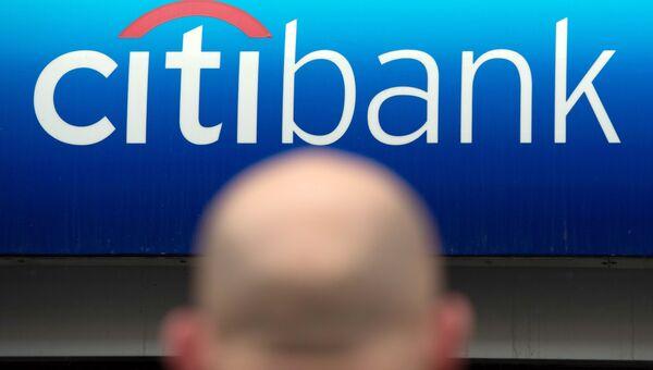 Citibank. Архивное фото